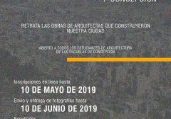 Concurso Fotográfico +Arquitectas +Concepción